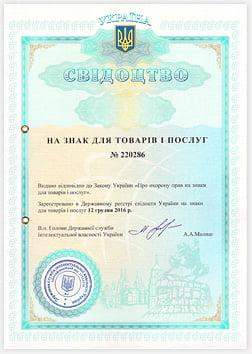 bitbon_ua.jpg