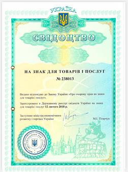 trademark_ua.jpg